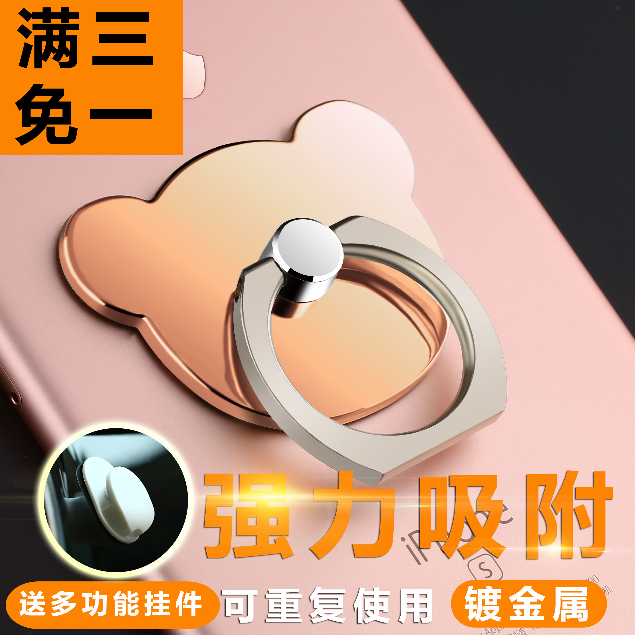 Mobile phone, buckle, sticky ring buckle, flat support, millet phone ring, lazy supporter protection