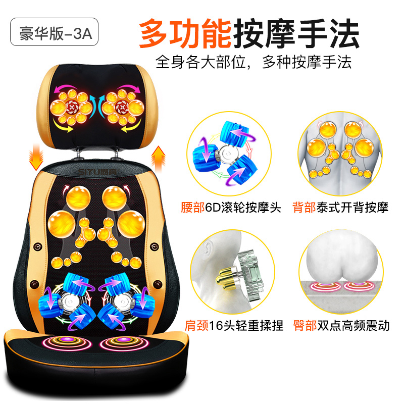 ciało wielofunkcyjne elektryczne szyjki macicy. do domu / z ramienia poduszki poduszki do masażu szyi.