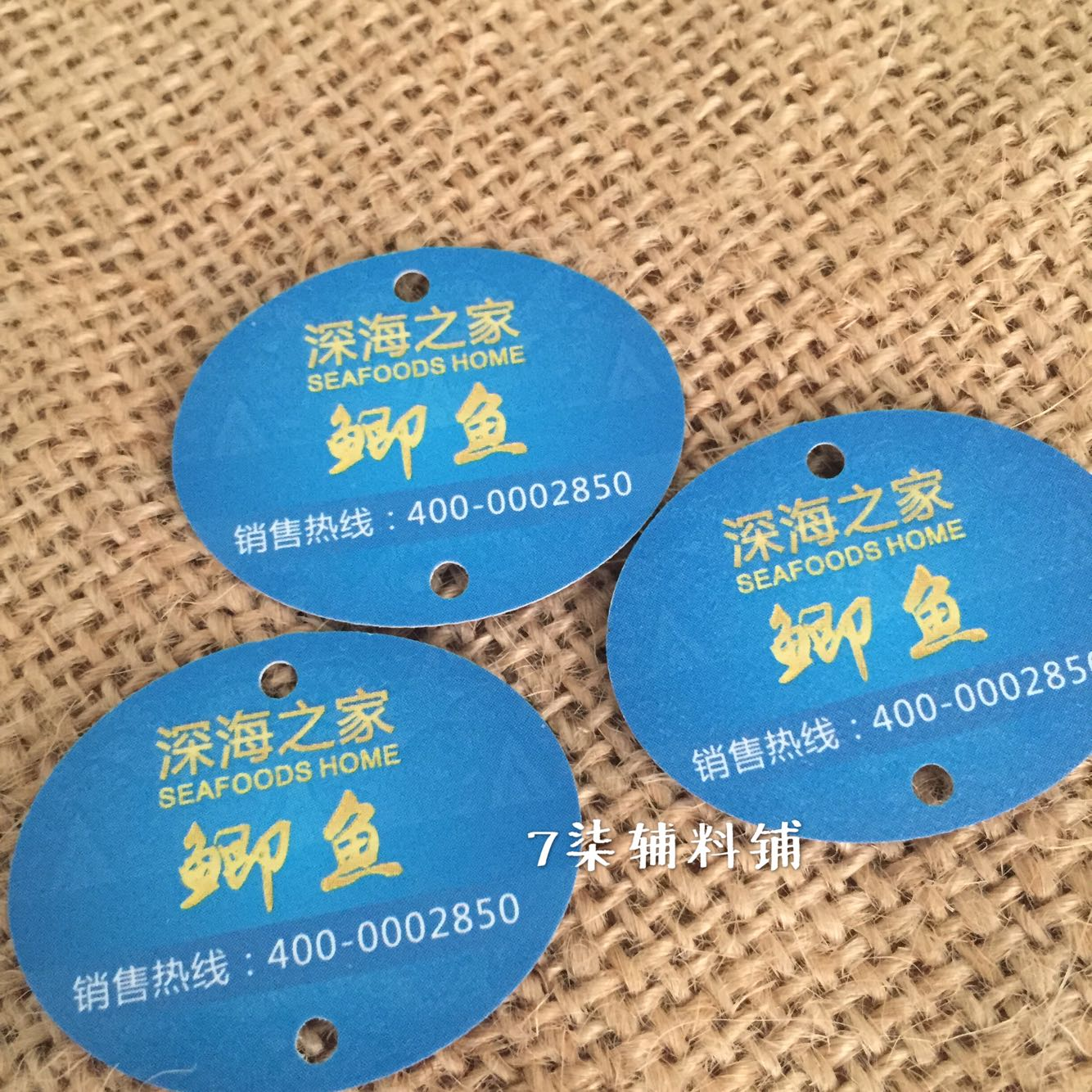 Waterproof plastic custom wine custom PVC tag tag fish product label name card custom membership card