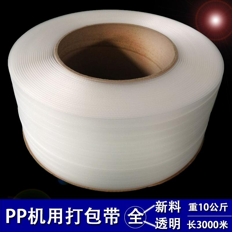Por Ali, O novo material transparente com FITA semi - automática PP com hot melt FITA 3 M