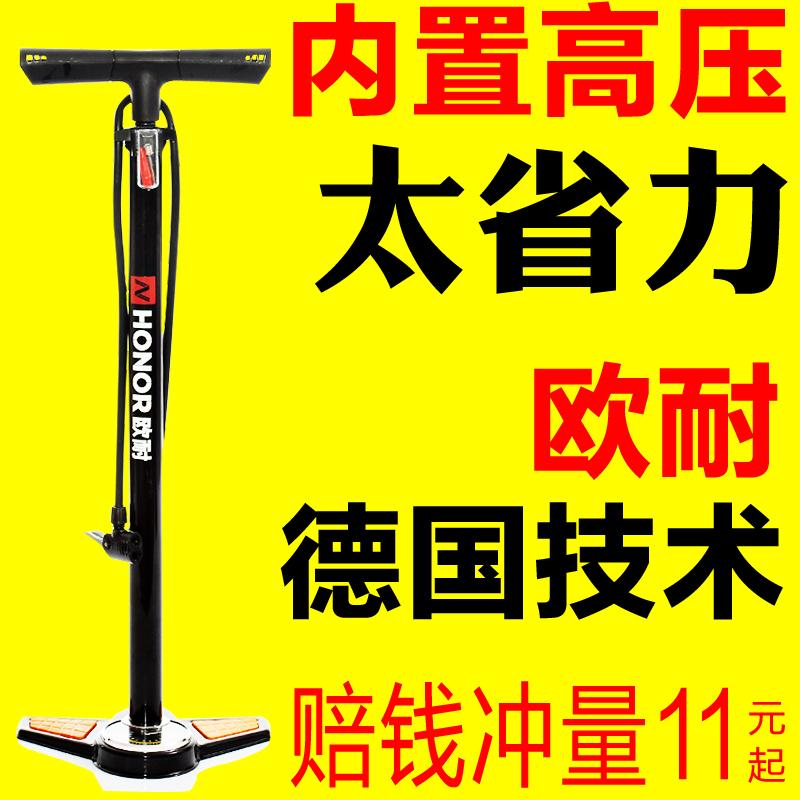 ปั๊มแรงดันสูง欧耐บาสเกตบอลแบบพกพาจักรยานจักรยานไฟฟ้าอัตโนมัติรถจักรยานยนต์ท่อก๊าซในครัวเรือน
