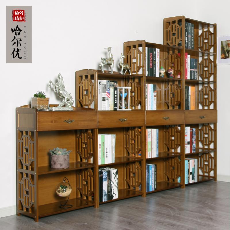 - a hálószoba. ténylegesen a bambusz a tároló anyag össze a kabinetet 置物 楠竹 doo 收纳 óta. 屉 könyvespolc kredenc.