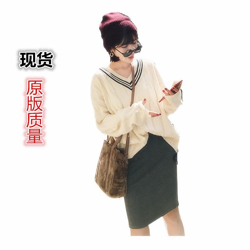 BIGKING Daikin дома женщина рукав Харадзюку свитер голову послабления милый свитер студенток колледжа сладкий ветер ленивый