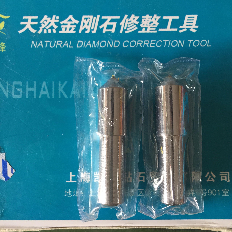 Diamante bisturí de diamante natural de vestirse de diamante bruto Molinillo diamante corrector de sacapuntas