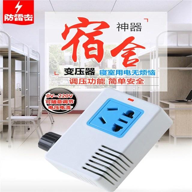 De slaapzaal studentenhuis kamer transformator zit sterke stopcontact printplaat power converter.