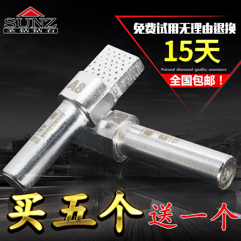 en diamant pen dressing diamant vinkelsliber kommode vaske microcarpa slibemaskiner hoved vinkelsliber dressing pakke post