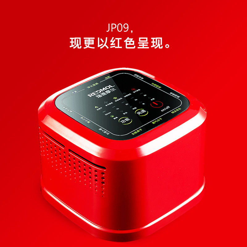 Negative ion air purifier, home office bedroom bedroom, except for formaldehyde, in addition to second-hand smoke odor, bactericidal small