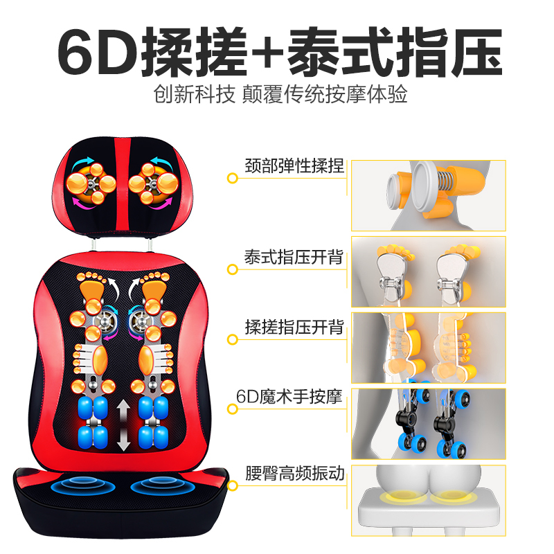 Our neck back waist massage pad cervical massage pillow household multifunctional cushion cushion body