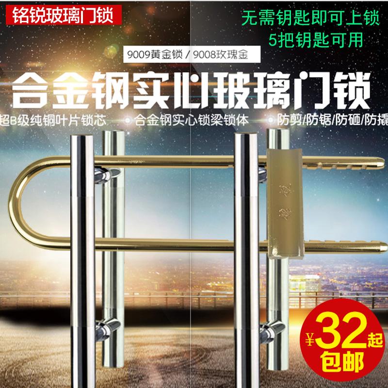Porta de vidro DUPLO porta deslizante de bloqueio SEM a Abertura de Mais lojas EM Dupla fechadura fechadura fechadura Da Porta