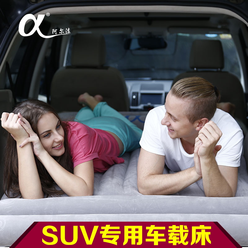 General SUV inflatable bed driving car travel car seat car bed bed bed car bed