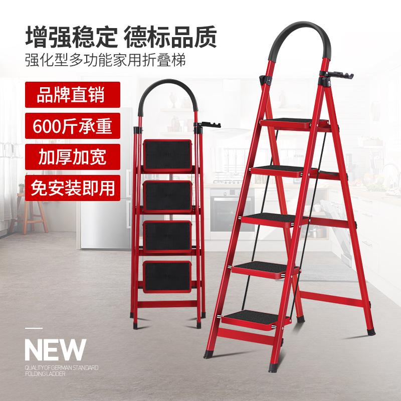 Paso 4 la escalera de aluminio de contracción y su escalera escalera de ingeniería ingeniería de 5 metros de tubos de metal denso de siete pasos de cuatro o cinco pasos