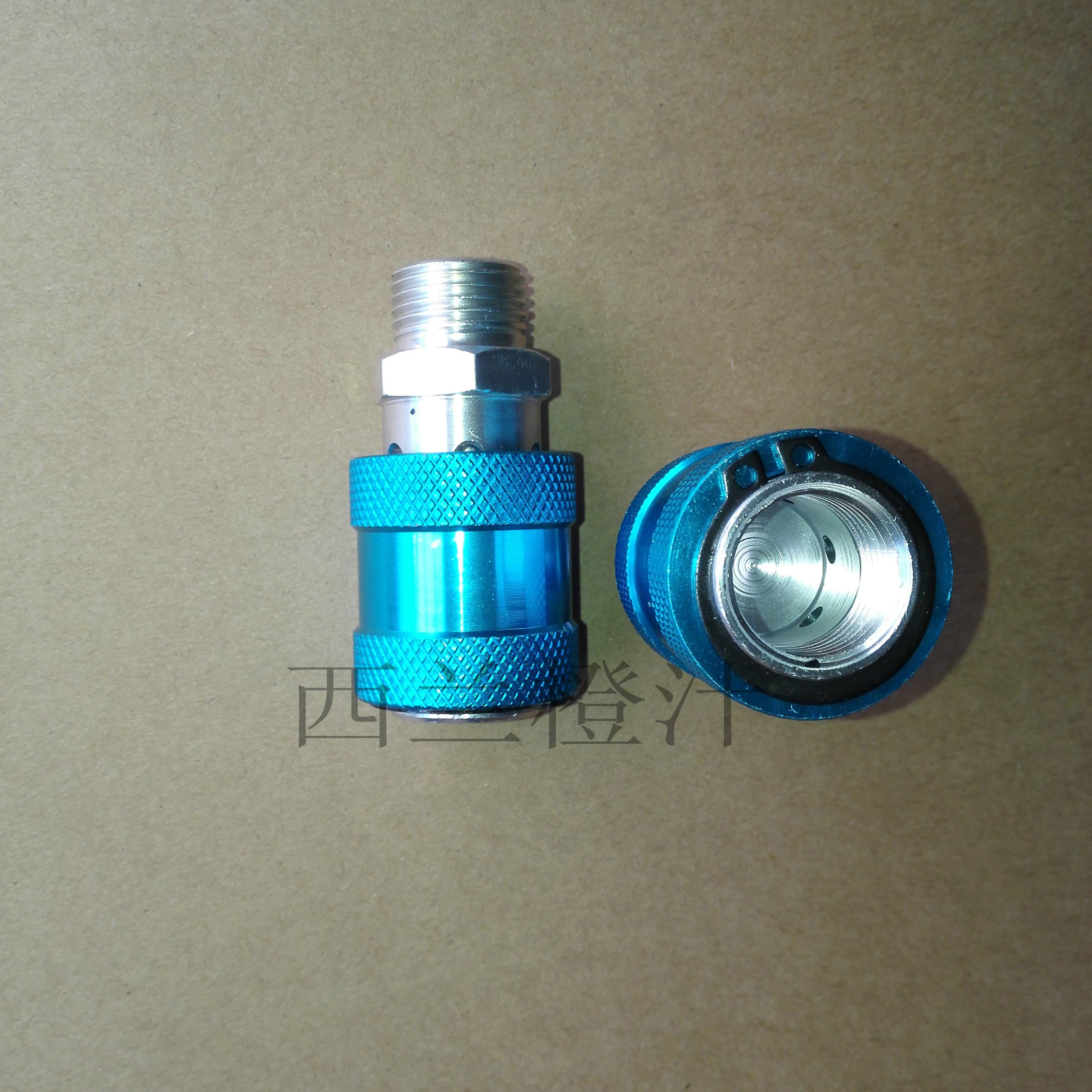 kezeket 滑阀 csúszókapcsolók HSV-06/HSV-08/HSV-10/HSV-15 (külső és belső menetes)