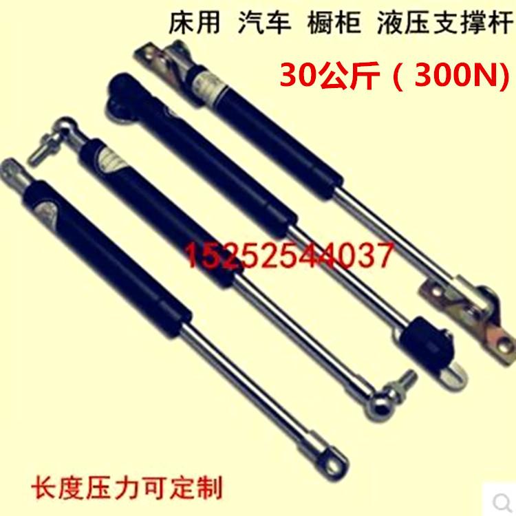 Yq типа пружина сжатия газа против тянуть газ пружины кровати автомобилей газ весной буферной пневматический поддержки гидравлический род 30 кг