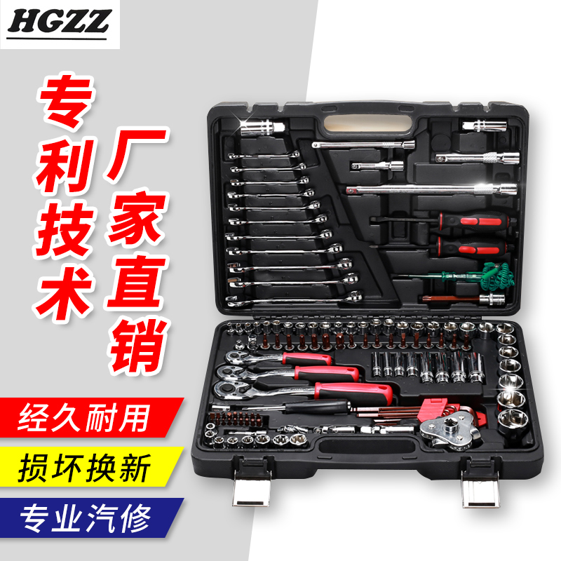 Sleeve wrench quick wrench set, professional repair car repair kit group, family toolbox assembly