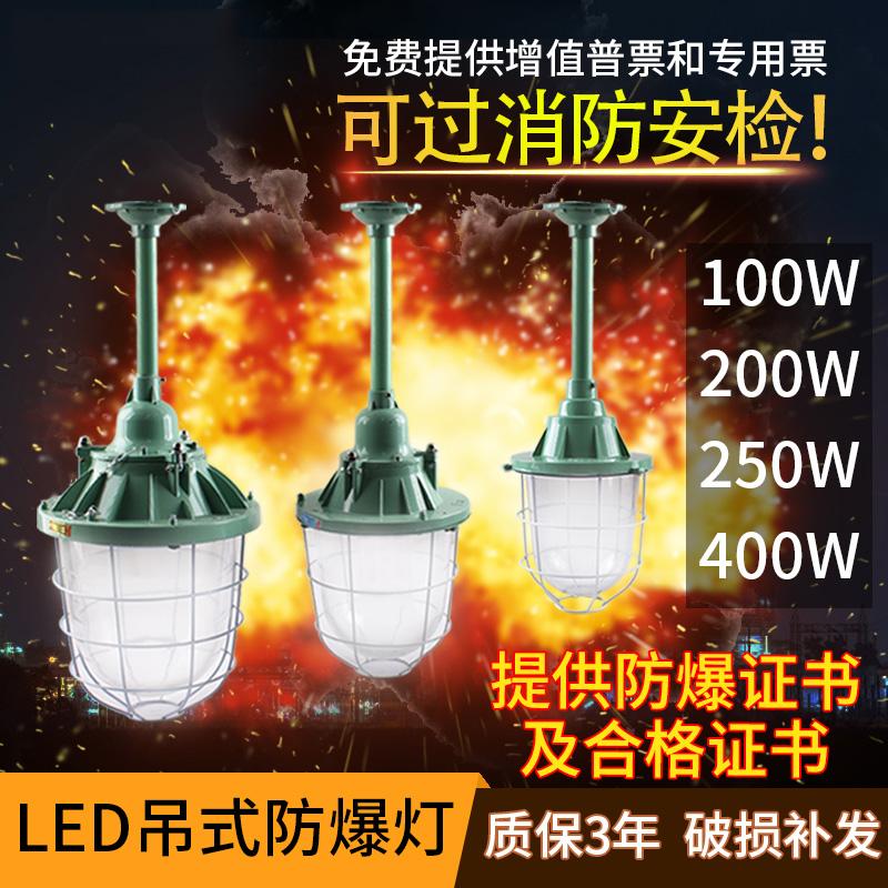 De nieuwe nationale norm ledlamp vlamwerende workshop - type lamp onroerend licht licht op.