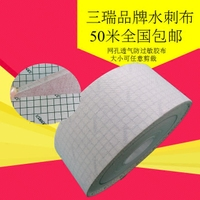 13 cm wide medical spunlace non-woven tape plaster cloth medical anti allergy breathable tape three Fu