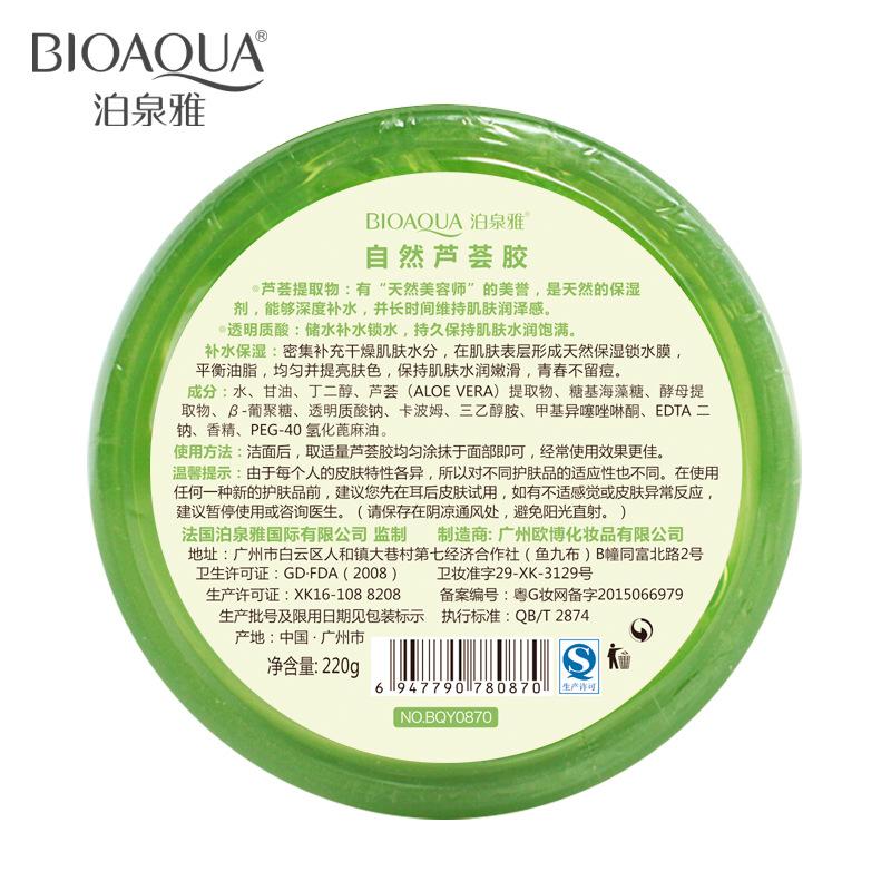 aloe kosmetiska gel grädde mask och naturliga fukt på 9,99. solbränna.