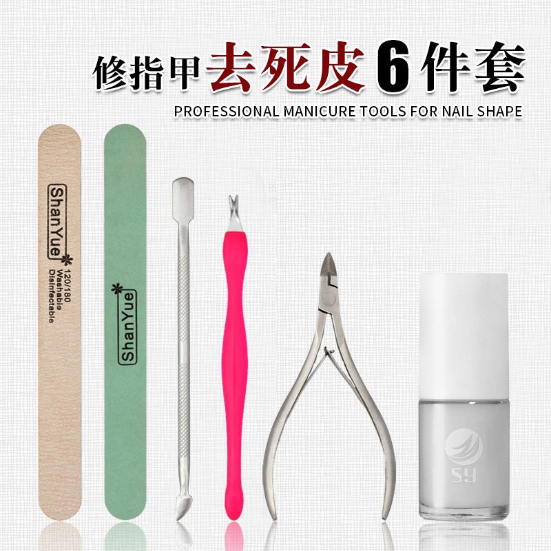 Nail Art Set Manicure desquamazione della Pelle, Le unghie di tutta una serie di strumenti di ammorbidente con Le unghie di Pelle Morta di forbici Emery
