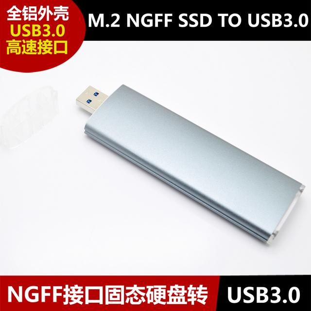 Auf der festplatte NGFF usb3.0 in m2 - SSD (Solid State - karte zu Metall - box 22*80