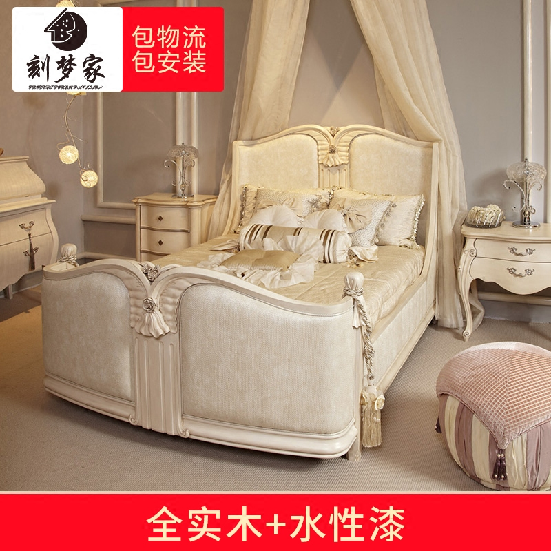 All solid wood bed double bed Jane European 1.8 m bed carved princess bed girl 1.8 French furniture