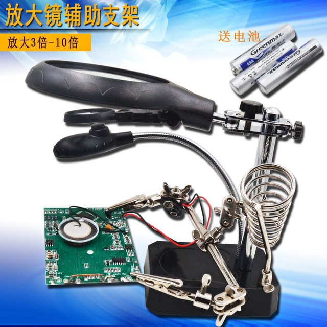 Maintenance auxiliary clamp tool worktable with lamp board