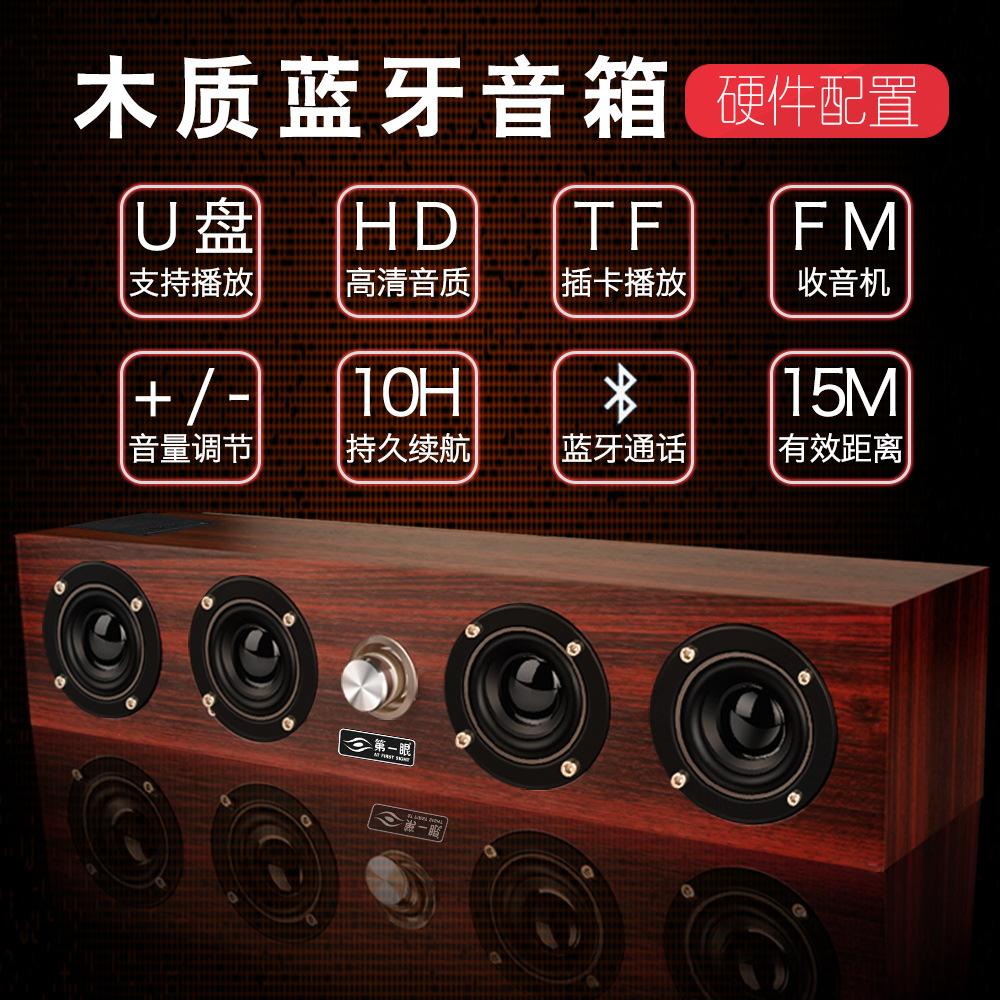 на первый взгляд Q7 мобильных беспроводных деревянных крытый bluetooth оратор карточка сабвуфер компьютер бортовой небольшой аудио