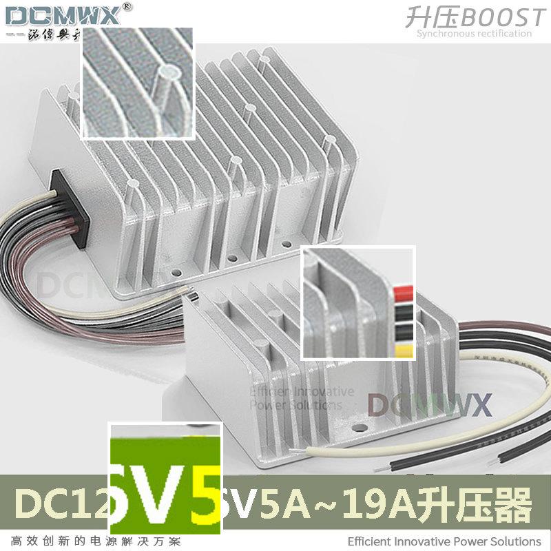 ตัวแปลงไฟ 12V 26V ลิตรเปลี่ยนหม้อแปลง 12V 26V โมดูลพลังงานเต็มรถ DCMWX เสถียร