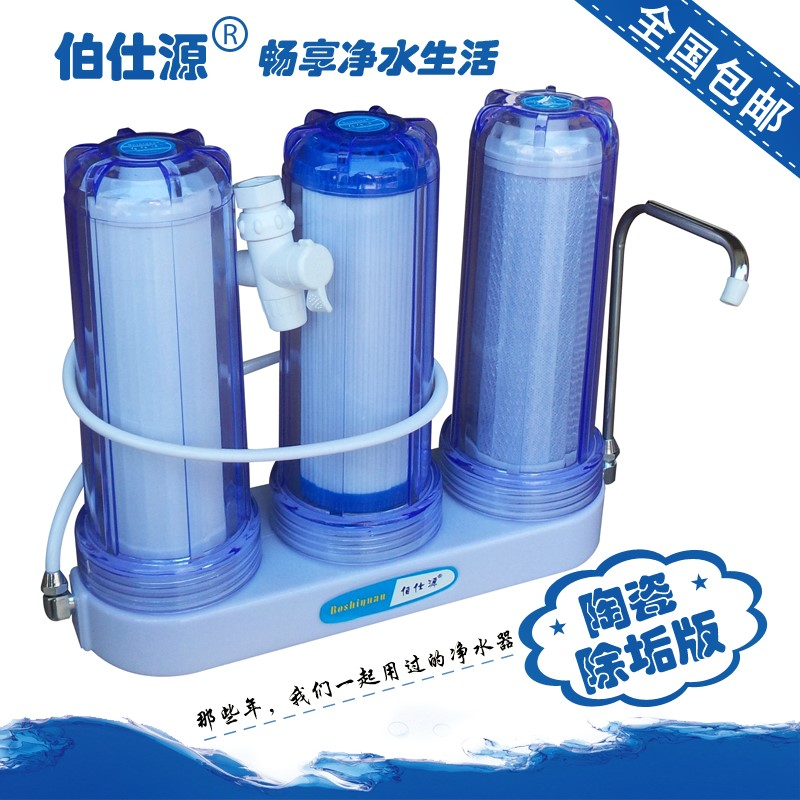 A new generation of three stage ceramic filter, desktop household kitchen water purifier, descaling platform, three stage water purifier
