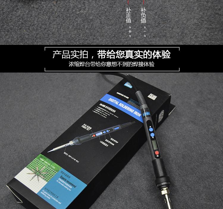 Temperatura constante de ferro de solda 936 upgrade digital home de ferro elétrico ajustável de solda ferramenta de importação de 90W