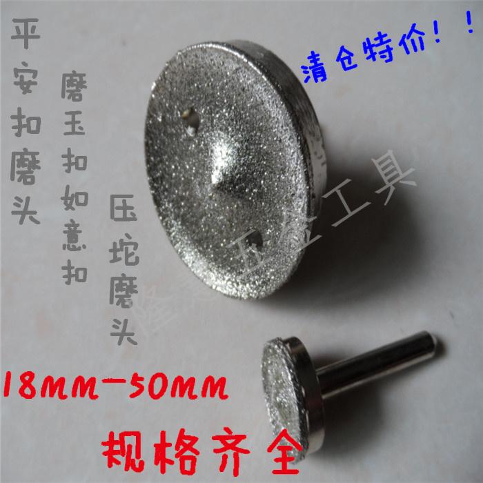 Ping spænde ønskeligt fradrag hoved jade diamantslibeværktøj 6 håndtag jade spænde sikkerhedsafdrag rød pat