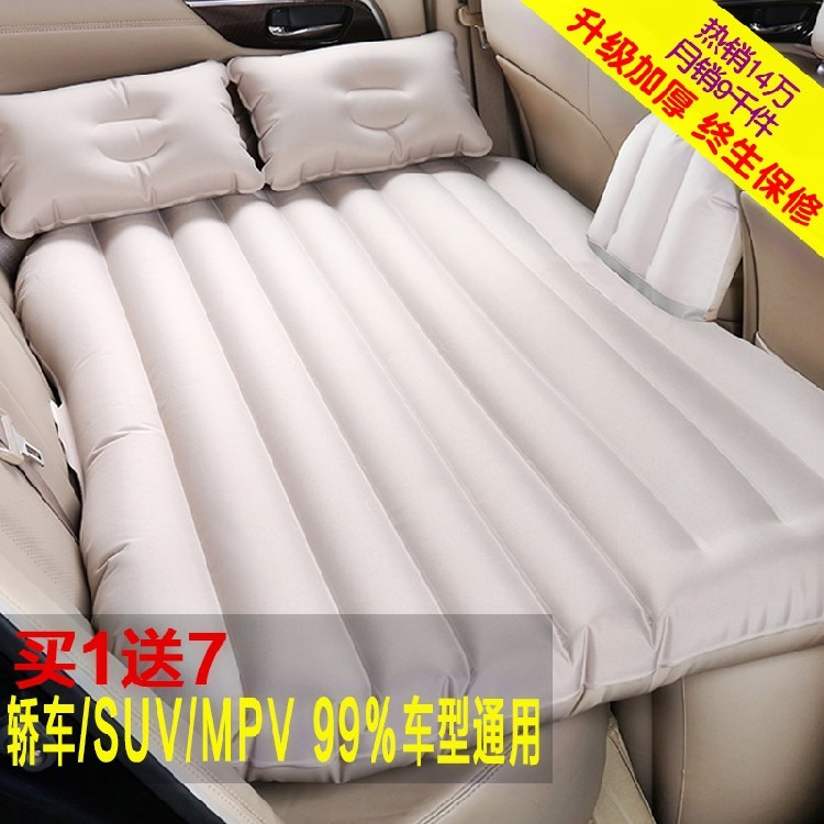 The car bed gas vehicle car car air cushion bed mattress pad car rear universal artifact car