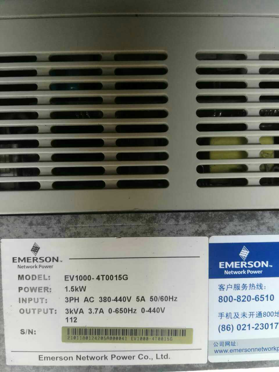 Emerson EV1000-4T0015G380V1.5KW - test Gut