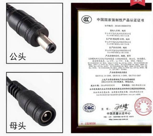 天井LEDライト駆動タブレット電源集成間接照明用安定器変圧器8-12W13-18W30X30