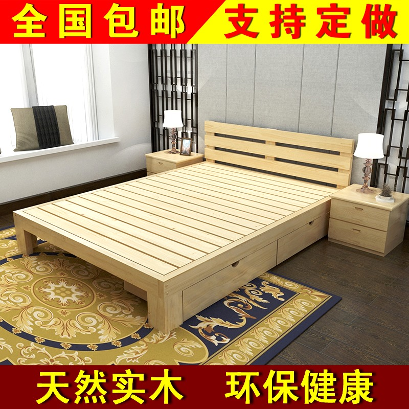 Shipping all solid wood bed single bed double bed 1.2 1.81.5 pine logs tatami simple children bed