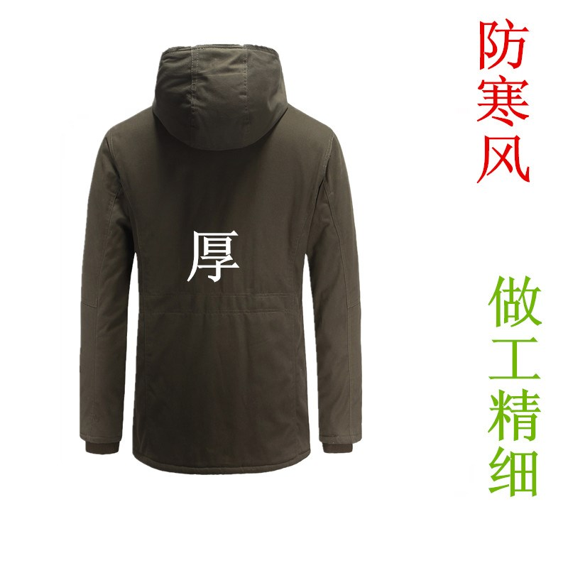 The winter with fertilizer with cashmere clothing cotton frock welding repair site safety work clothes men jacket