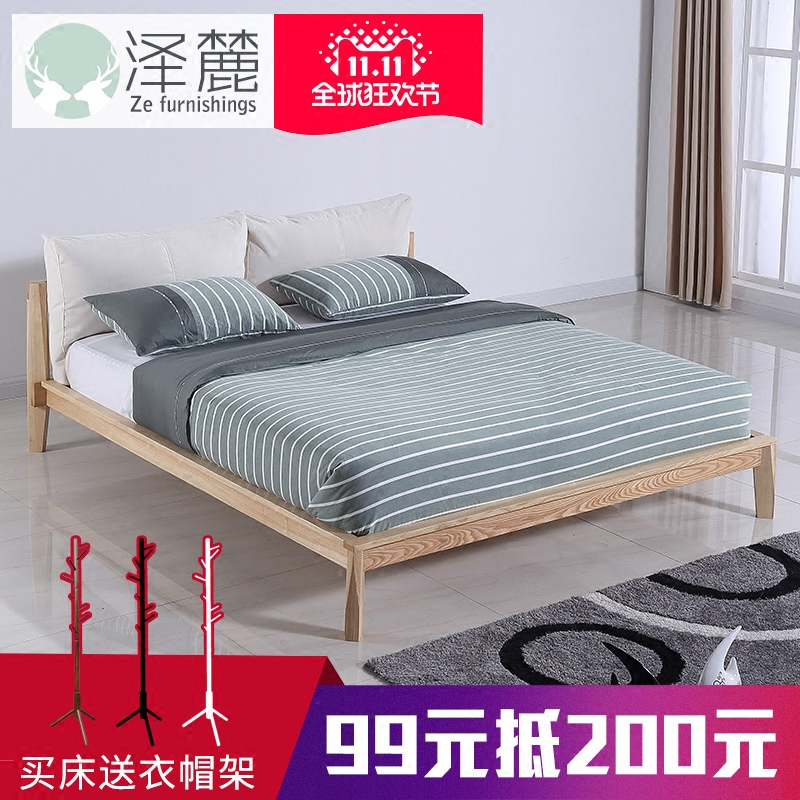 The ash wood wooden bed 1.8 meters 1.5 Japanese minimalist style soft cloth on wood color double bedroom