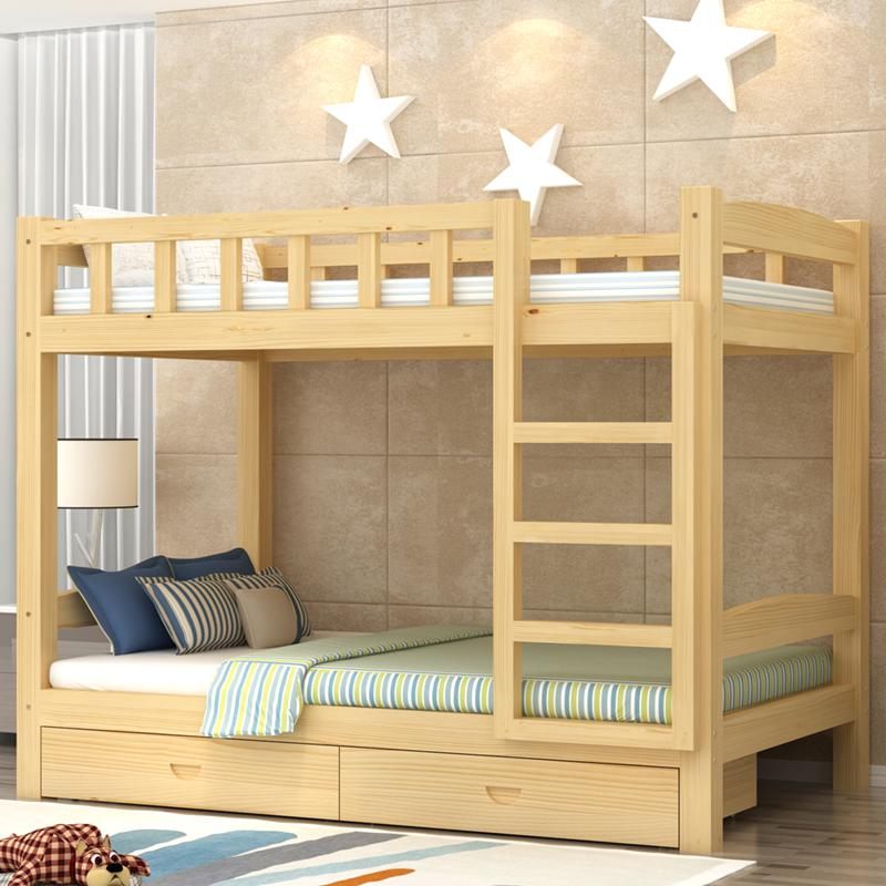 Средиземноморский все деревянные кровати на двухъярусной кровати небольшой высоты два слоя мальчиков и девочек с ограждения двухэтажный подчиненной дочь кроватку