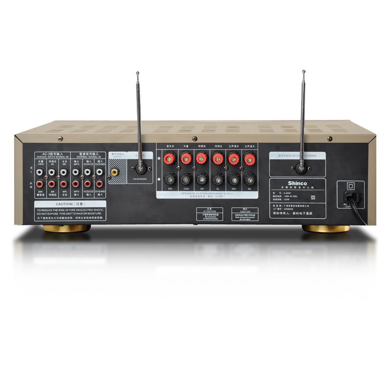Shinco/ 新科 S9007 síly 5 domácí kino karaoke bluetooth na ampuli s rádio.