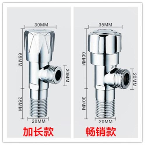 - off ühe sulgeventiil, vesi, juhtklapp üldise sisselaskeklapp vee temperatuuri kodumajapidamises kasutatava vee - kraanivesi.