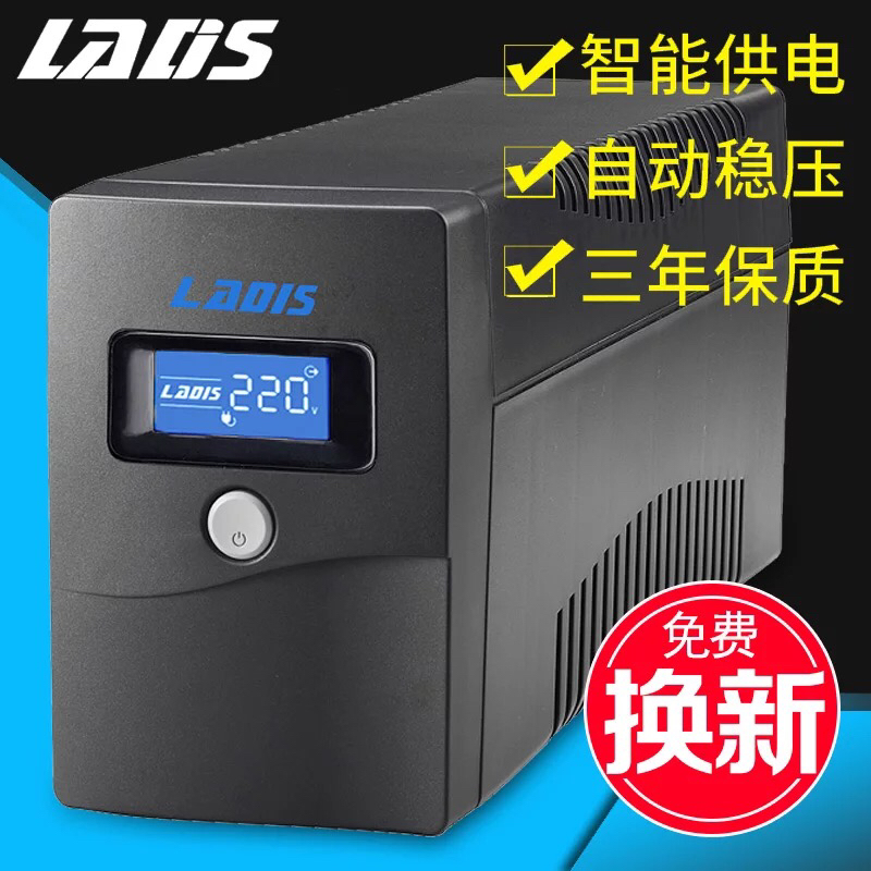 Constant voltage 36UPS power supply, H6LC00 clock, no brain 20 points, Lei Di interrupted D display lightning protection 0W single power