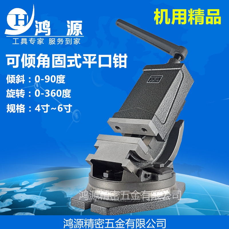 Jinfeng precision tilt angle vice bench drill milling machine with angle fixed vice 4 inch 5 inch 6 inch shipping