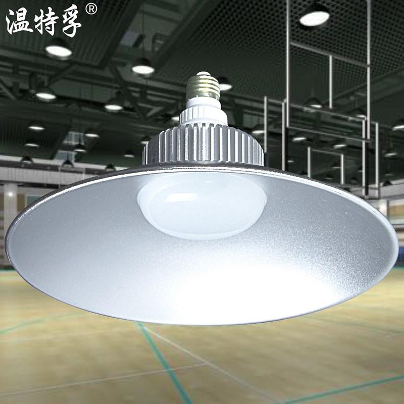 led - ljus och hög temperatur 30W50W100W lykta lykta warehouse tak - fabriken.
