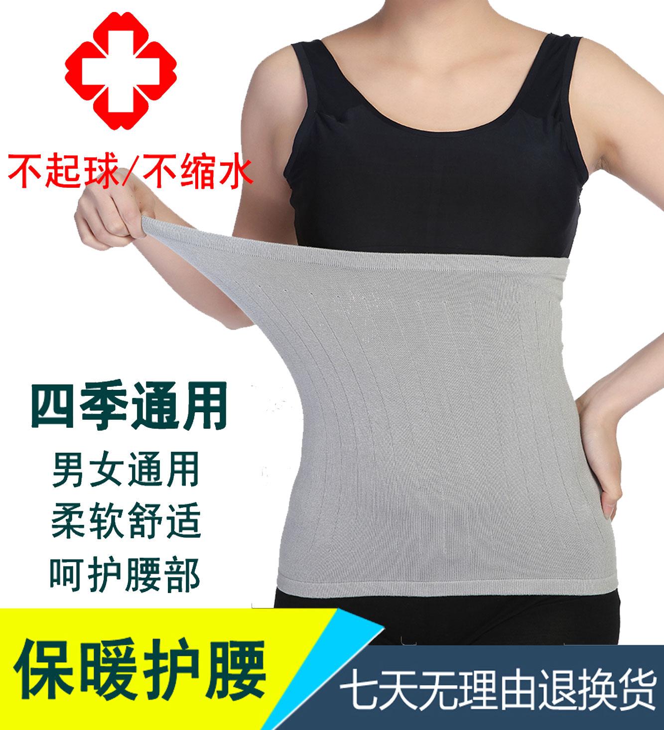 Cintura fina de verão de algodão avental de adulto no Guarda volume Da Barriga Barriga Huwei Unisex de hérnia de disco.