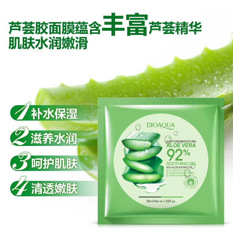 10 comprimidos de aloe vera gel máscara de olho Preto invisível de Seda fina máscara hidratante reposição muscular Infantil feminino