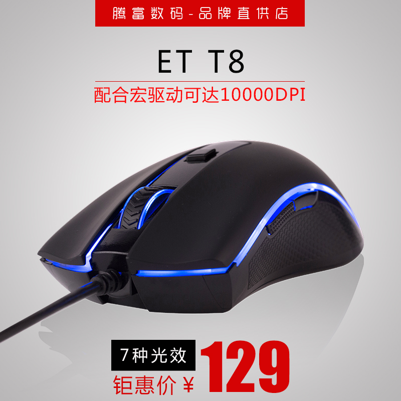 Macro programming games gaming mouse mechanical computer cable CSGO H1Z1 Jedi survival Battle Royale LOL chicken