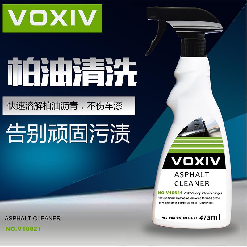 自動車は、アスファルト洗浄剤を洗浄して、自動車の車体の強力な汚れを輸入する
