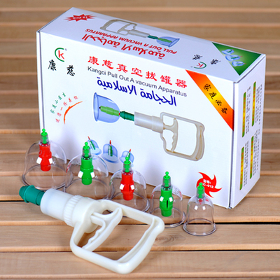 Special offer 12 cans of kangci vacuum cupping cupping therapy enhanced magnetic Deluxe pull tank