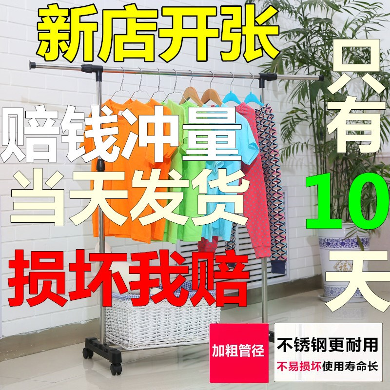 Simple telescopic clothes airing rod balcony, indoor and outdoor invisible punching, non landing lifting single rod type