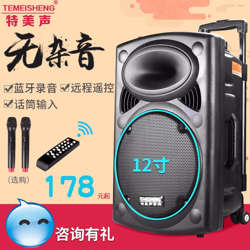 Der Square dance - sound der Bühne extra bel canto für Outdoor - 12 - Zoll - mobile ziehen große macht tragbare lautsprecher