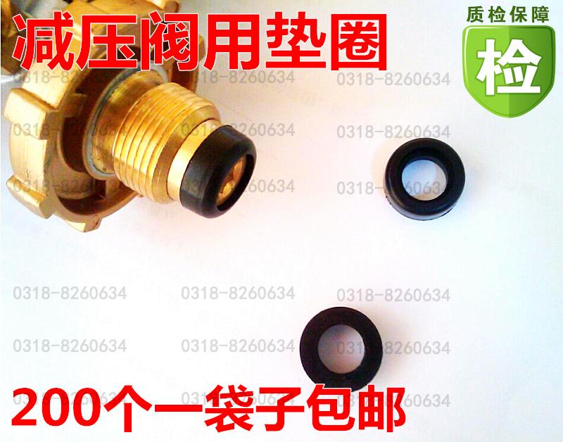 El correo de media tensión de la válvula de alivio de presión Válvula de regulación de presión de la válvula limitadora de presión anillos de cuero un licuado de la válvula de presión válvulas de presión válvulas de cierre